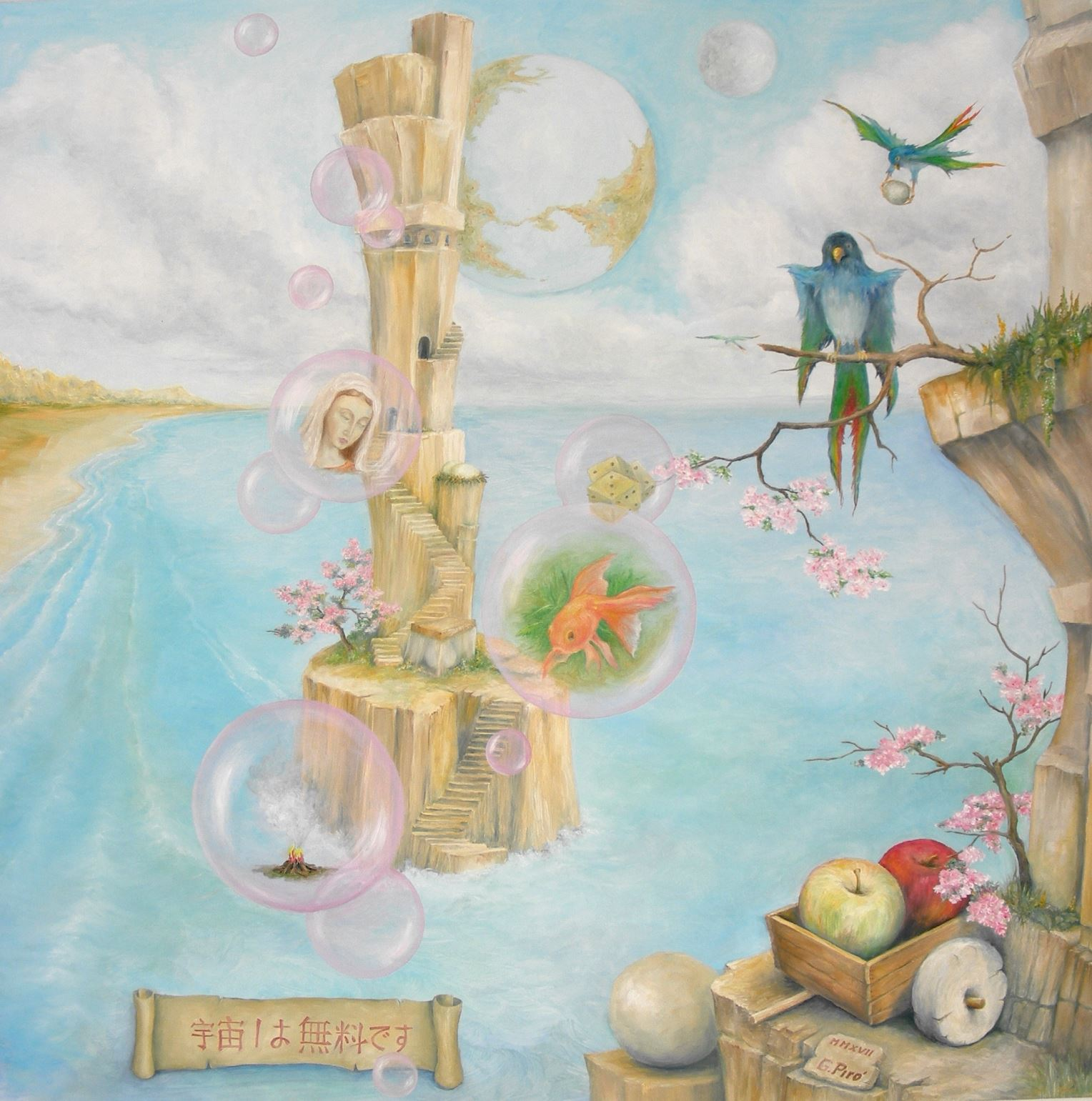 Painting, Gregory Pyra Piro, Universe is Free, Oil on Canvas, Surrealism